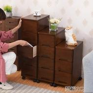 收納櫃 實木夾角縫收納櫃子抽屜式窄櫃子廚房縫隙置物架小床頭櫃子  榮耀3c