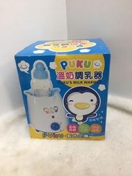 Puku藍色企鵝 溫奶調乳器