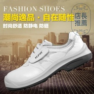 Respect King Kpr Anti-static White Breathable Leather Safety Shoes