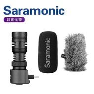 【Saramonic 楓笛】輕巧心型USB Type-C手機麥克風 SmartMic+ UC(彩宣公司貨)