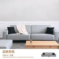 貓抓皮沙發 四人座 北歐 工業【A20-4】品歐家具