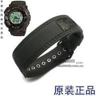 卡西歐原裝手錶帶PRG-250/550/260 PRG-110/130 PRW-2500/5100