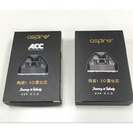 [生活軌跡] Aspire AVP 空彈空倉煙彈霧化器