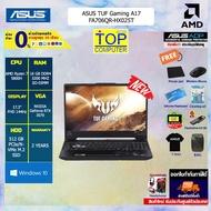 """[ผ่อน 0% 10 ด.]ASUS-TUF-Gaming-A17-FA706QR-HX025T/17.3""""/RYZEN 7 5800H/RAM:16/SSD:512 GB PCIe3.0/NVMe M.2 SSD /Nvidia GeForce RTX 3070 8GB DDR6 /ประกัน:2Y+อุบัติเหตุ1 /BY TOP COMPUTER"""