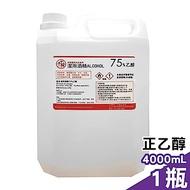 千櫻 潔用酒精75% (4000ml/瓶)