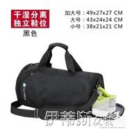 旅行包健身包男防水訓練包女行李袋干濕分離大容量側背手提旅行背包 LX