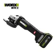 WORX 威克士 20V 100mm鋰電無刷平面砂輪機 WU808