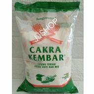 Twin Chakra Flour / Bread Flour
