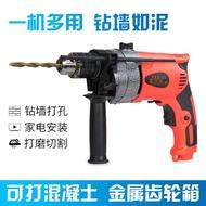 電鑽 卡瓦尼手持電鉆家用沖擊鉆電動螺絲刀手槍鉆打孔電轉工具小型電錘 MKS免運