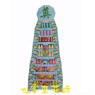 【BN-923】環保罐頭塔精選:喪禮罐頭塔、喪事罐頭塔、弔唁罐頭塔-罐頭塔-九層什錦罐頭塔《一對》