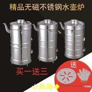 ☆熱銷◆燒開水不銹鋼爐子柴火爐家用做飯燒水室內木炭爐火不繡鋼柴爐柴壺