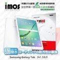 【愛瘋潮】Samsung Galaxy Tab S4 10.5 iMOS 3SAS 防潑水 防指紋 疏油疏水 螢幕保護貼