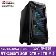 華碩B550平台[傲慢神龍]R5六核RTX3060TI獨顯電玩機