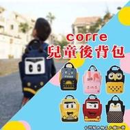 【現貨+預購】XB - Corre:台灣製造優良精品!卡通造型*兒童~手提後背包(商品尺寸詳見圖二)_免運。
