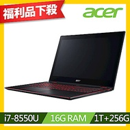 Acer NP515-51-80X1 15吋電競筆電(i7-8550U/GTX 1050/16G/512G SSD+1TB/黑/福利品)