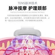 頸部按摩儀 頸椎按摩器肩頸電動理療多功能家用護頸儀智能脖子肩部頸部按摩儀