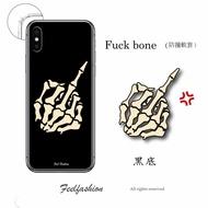 客製化手機殼 iPhone 5 / SE / 6 / 7 / 8 4.7 5.5 防摔軟套 空壓殼 骷髏頭中指 FUCK 送禮/自用 多款型號皆號皆可製作
