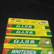 全新的65g白人牙膏