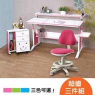 《C&B》第五代創意小天才三件組-120cm調節桌+天才家成長椅+三抽櫃