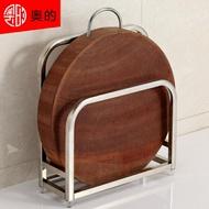 砧板架304不銹鋼砧板架 菜板架 廚房置物架鍋蓋架 案板架用品 概念3C
