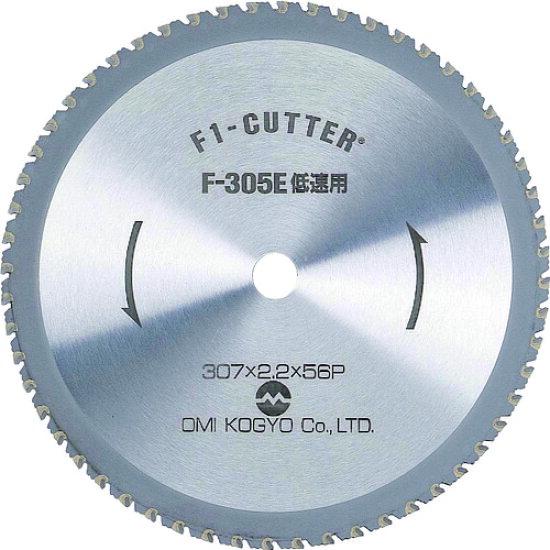 供大見F1刻刀鋼使用的305mm銷售學分:1(進入數量:-)JAN[4兆9934億5220萬2251](大見小費索)大見工業株式會社) marunishi-online
