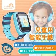 三代兒童智能手錶4G 防水 GPS 定位 通話 LINE 視訊 可插SIM卡 30萬像素