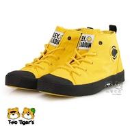 【限量】法國 Palladium SMILEY聯名童鞋 微笑款 黑黃色 側拉鏈短童靴 中童鞋 NO.R3227