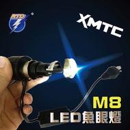 暢銷商品現貨秒寄 M8 H6小盤 LED魚眼 魚眼 H4 HS1 H17 H7 交流通用 保固一年切線式魚眼 LED大燈