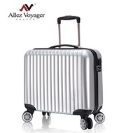 奧莉薇閣 18吋行李箱 登機箱 電腦包 商務旅行箱 極致領航(銀色)