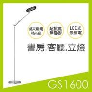 3M 58度博視燈, 單臂LED立燈, 座夾兩用, GS1600晶鑽黑
