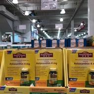 三重蘆洲 Costco 代購 萊萃美紅藻萃取蝦紅素(90粒/瓶) $1080