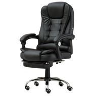 Office Chair ergonomic computer chair home office chair boss chair lift chair reclining massage chair footrest