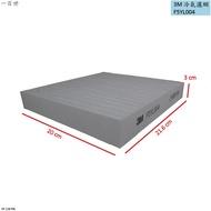 3M 冷氣濾網 F5YL004 有效過濾 PM2.5 適用 日產 MURANO TEANA J31 無限 FX35