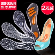 Oriental foot invisible seven point cushion heel half a yard of silica gel pad women s arch pads fla
