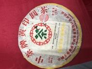 2006中茶黃印(乾藏生茶)