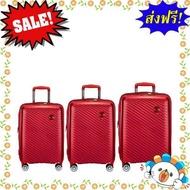 SALE!!! ELLE ชุดกระเป๋าเดินทางชนิดแข็ง 4 ล้อ รุ่น Hunter Collection ระบบ TSA Lock สีแดง ไซส์ 20+24+28 นิ้ว  แบรนด์ของแท้ 100% ราคาถูก ลดราคา หมวดหมูู่สินค้า กระเป๋า
