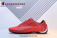 PUMA_Future_Cat_Leather_Sf _ × _ BMW_BMW_Joint_Running_Shoes_No._ 162QBD0729_Car_Limited_Leisure_sport_Racing_shoes