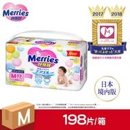 【妙而舒】妙兒褲 箱購(M/L/XL/XXL)│花王旗艦館