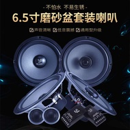 Car Subwoofers  Pascal Car Audio6.5Inch Set Car-Loaded Speaker Modified Treble Subwoofer Coaxial Cro