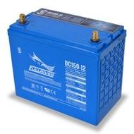 AGM Battery รุ่น DC150-12