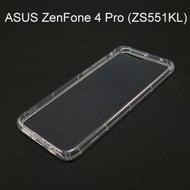 氣墊空壓透明軟殼 ASUS ZenFone 4 Pro (ZS551KL) 5.5吋