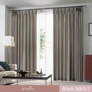 KACEE ผ้าม่านจีบ ผ้าม่านสำเร็จรูป ผ้าม่าน ผ้ากันแดด กันแสง UV เนื้อสัมผัสนุ่ม รุ่น Black Silk3 (1 ผืน)