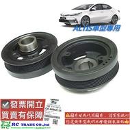 豐田 ALTIS 2001-2020年 曲軸皮帶盤 曲軸普力 曲軸皮帶 皮帶盤 普力盤 副廠新品 0101