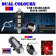 [Dual Colours] USB Back Light for Bicycle  eScooter eBike Scooter bike light Chargeable