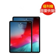 福利品_iPad Pro Wi-Fi 11吋 64G-2018 銀 _七成新B
