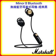 現貨 Marshall Minor II Bluetooth 無線藍牙耳塞式耳機(黑/棕/白)台灣公司貨