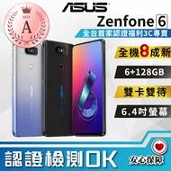 【ASUS 華碩】ZenFone 6 ZS630KL 6GB/128GB(9成9新)