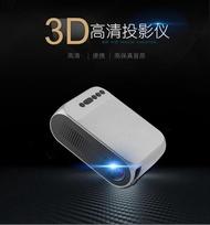 投影機新款家用高清投影儀1080p迷你微型家庭3D投影機安卓蘋果手機wifi