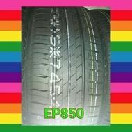 南港輪胎    EP-850     215-60-17     一條現金完工價3100