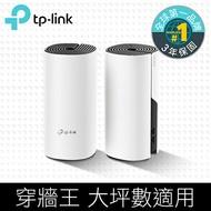 【最高現折$100+最高回饋25%】TP-LINK Deco M4 Mesh無線網路wifi分享系統網狀路由器(2入)(送 MSI GD20 電競滑鼠墊)